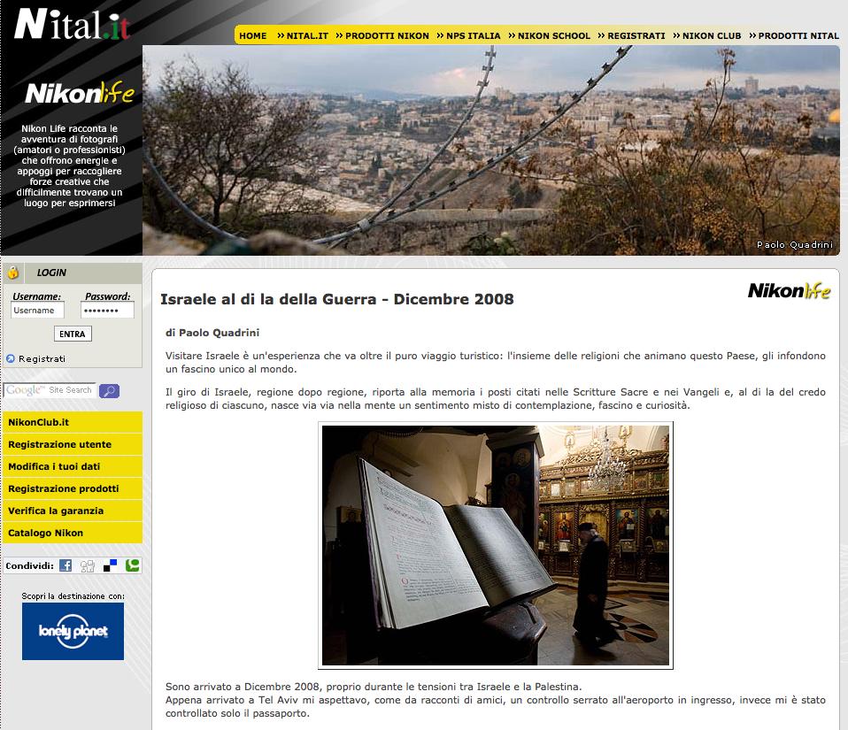 Nikon Life – Israele al di la della Guerra
